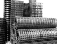 Chainlink & wirenetting industries